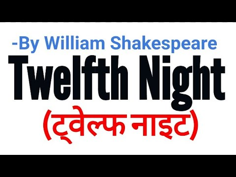 Видео Essays on twelfth night william shakespeare