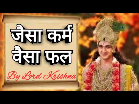 Every Action Has A Reaction | every action has opposite reaction | karma yoga by lord krishna