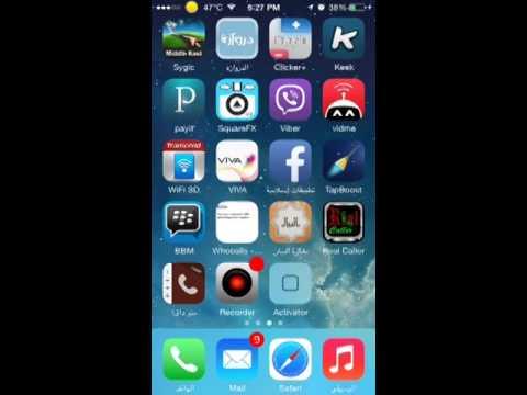 Iphone 7 Live Wallpaper Not Working خلفيات قفل شاشة الايفون Youtube