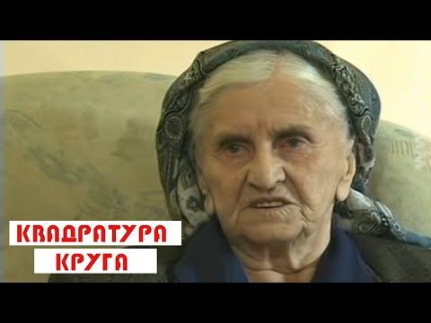 Kvadratura kruga: Kako su Srbi postali Albanci