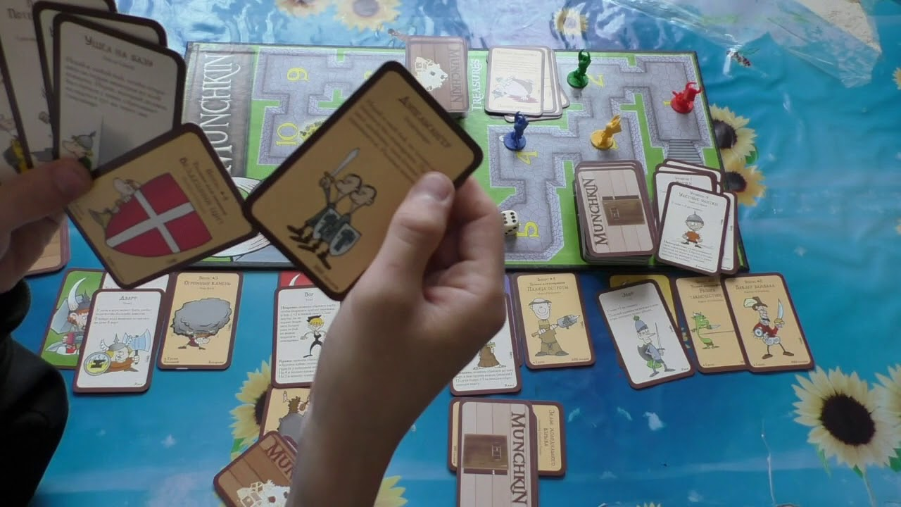 Настольная игра Манчкин (Munchkin). Тестовая партия