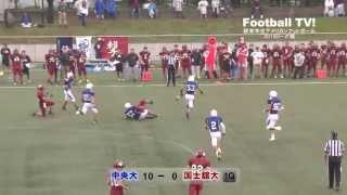 【Football TV!】 http://www.football-tv.jp/ 平成25年10月5日に駒沢...