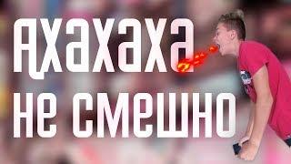 Комедия (Нет) Funny Videos 2018
