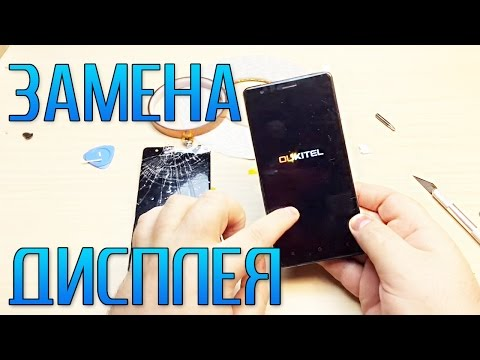 OUKITEL K4000 ЗАМЕНА ДИСПЛЕЯ / DISPLAY REPAIR