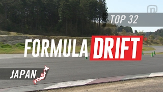 FD Japan Full Event Round 1: Commercial Free thumbnail