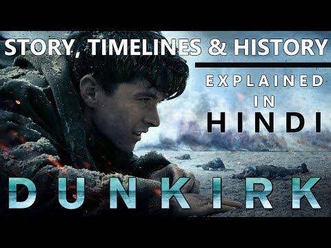 DUNKIRK Movie Explained in Hindi (हिन्दी में समझिए)