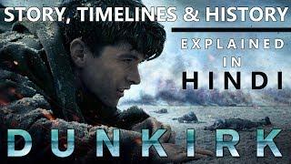 DUNKIRK Full Movie Explained in Hindi (हिन्दी में समझिए)