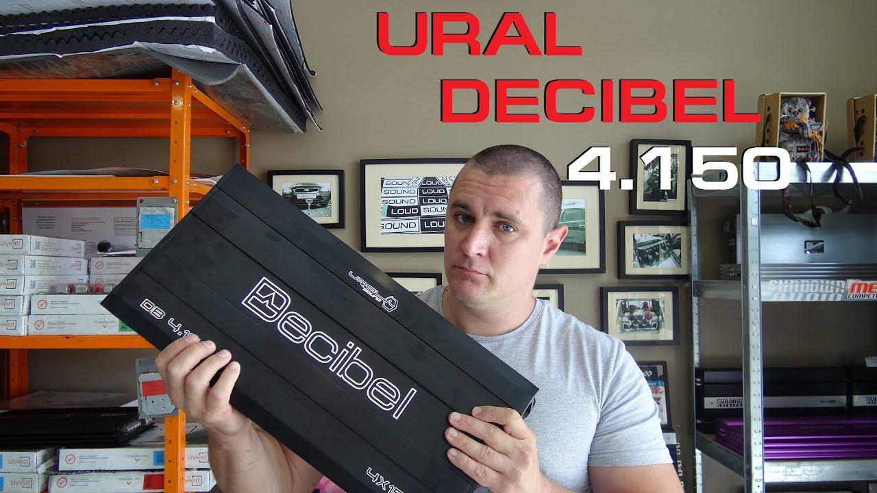 URAL DB 4.150 - замер мощности нового 4х-канальника от Урал - YouTube