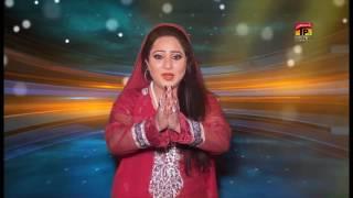 qaladeri dhmaal chali sehwan ki gadi ainey gohar qalandri dhamaal 2017