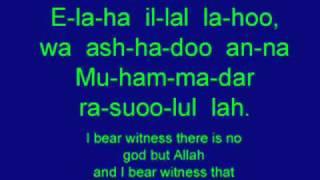 Learn Salat's Arabic - Shahada - Video 5