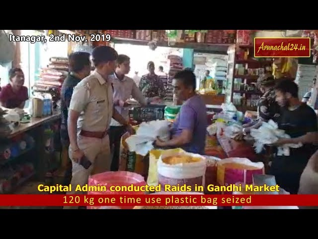 Raids in Gandhi Market, 120 kg plastic bag seized