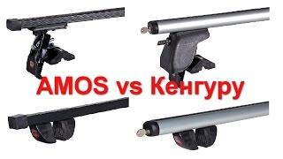 видео Багажник на крышу автомобиля — как и какой выбрать багажник?