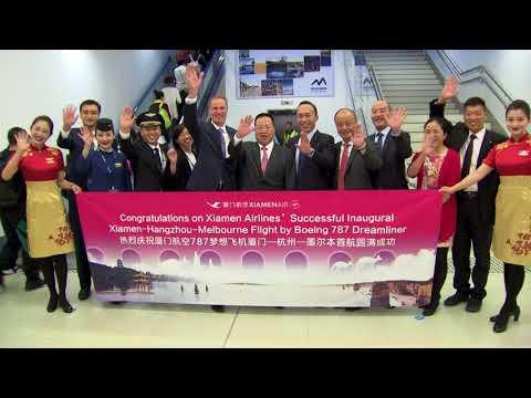 Xiamen Air Melbourne Hangzhou Launch - December 2017