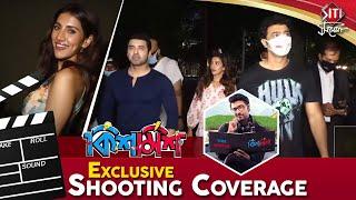 Kishmish | Exclusive | Movie Shooting Coverage | Dev | Rukmini | Ankush | Anjana | Siti Cinema