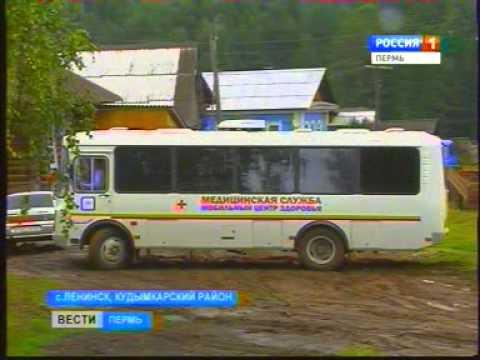 Передвижные мини-поликлиники отправились по задворкам Коми-округа