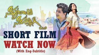 NIPPULANTI NIRUDYOGI US lo || Telugu Short film 2017 || By Sai Swaroop Mysore || Indiaglitz Telugu