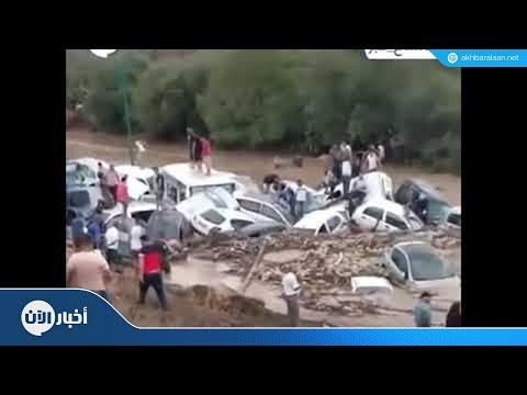#هاشتاغ_خبر | فيضانات تسبب بمقتل شخصين بمدينة قسنطينة في الجزائر  - نشر قبل 2 ساعة