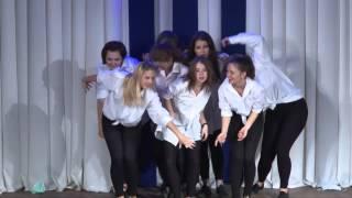 Современный танец(