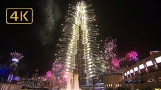 Burj Khalifa Dubai Mall Fireworks 2017
