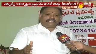AP Employee Union President Suryanarayana Face to Face|MLA Kurugondla Ramakrishna Warning Employee
