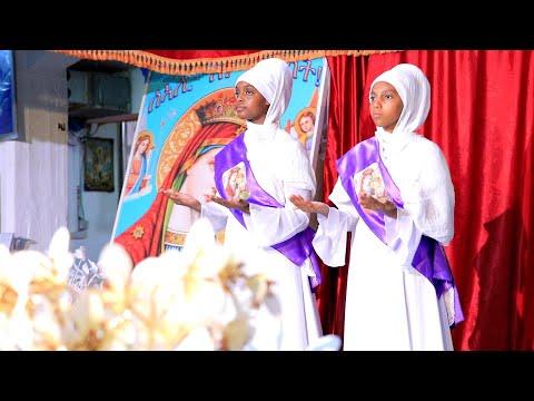 """""""ኣብ ቤትኪ ክነብር"""" Eritrean Orthodox Tewahdo Mezmur 2020"""
