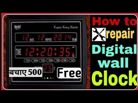 ▶️How To Repair Digital Wall Clock 2020 💯💯💯