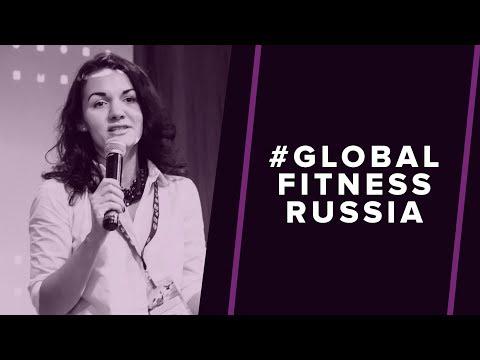 5 пороков команды на Global Fitness Forum. Екатерина Москова