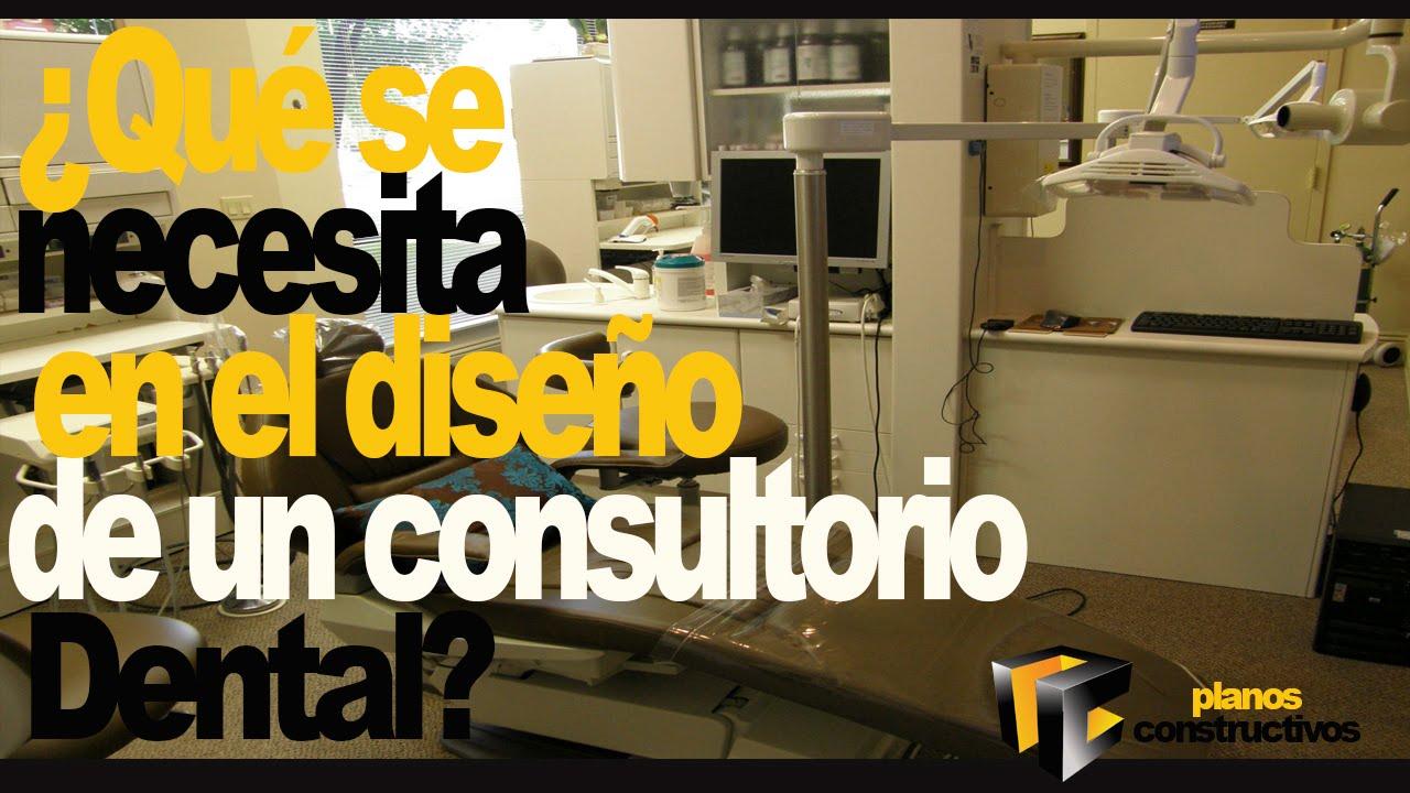 Que se necesita en el dise o de un consultorio dental - Clinicas dentales diseno ...