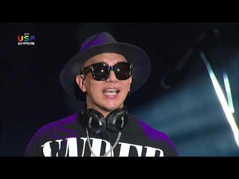 1507 구준엽 DJ Koo 'Remix'  (울산서머페스티벌) USF by 울산MBC뮤직