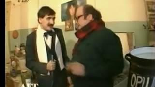 Джентльмен-шоу:  Одесская коммунальная квартира #1 (1994)