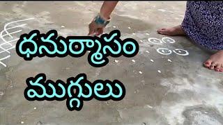 Dhanurmasam rangoli/chitresh tv