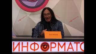 Ken Hensley (Uriah Heep) в Днепре - о туре Rare and Timeless