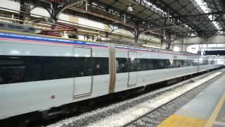 マレーシアの鉄道駅一覧 - Japan...