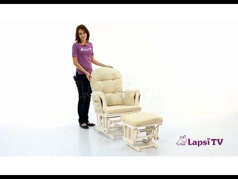 Кресло-качалка для кормления Tutti Bambini GC15 (Тутти Бамбини)