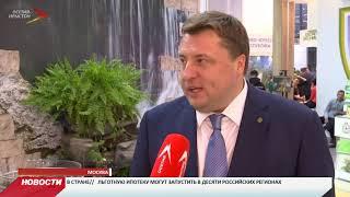 Северная Осетия развернула масштабный стенд на агропромышленном форуме «Золотая осень»