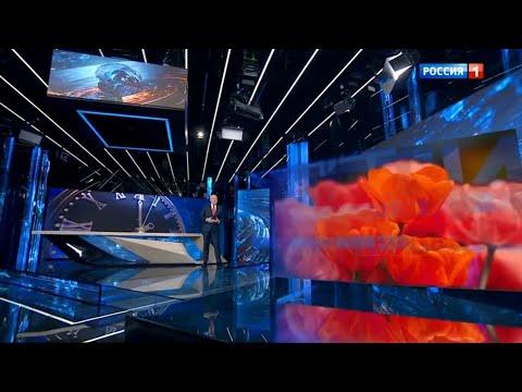"""Начало программы """"Вести недели"""" с Дмитрием Киселёвым (Россия 1 [+9], 8.03.2020)"""