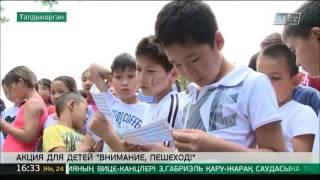 В Талдыкоргане резко увеличилось число ДТП с участием детей