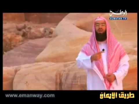 قصة نبي الله صالح عليه السلام كامله للشيخ نبيل العوضي