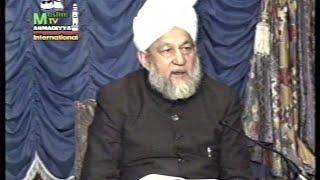 Urdu Tarjamatul Quran Class #29, Al-Baqarah verses 255 to 260