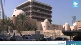 البحرين جمعية تعتبر الأحكام في حادثة الديه تضخم الازمة السياسية