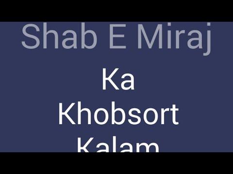 Rab e Aalam Ne Tujh Ko Bulaya Wahan Naat By Hafiz M.Ahmad (0300-7955431)
