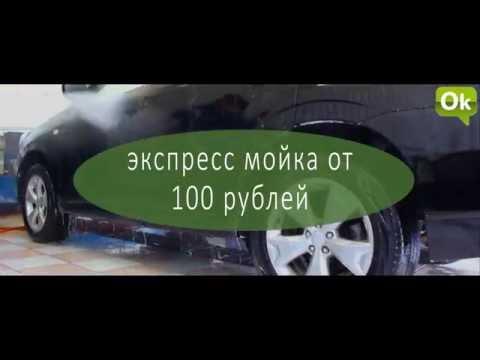 """Автосервис """"Жегалово24"""" в Щелково"""