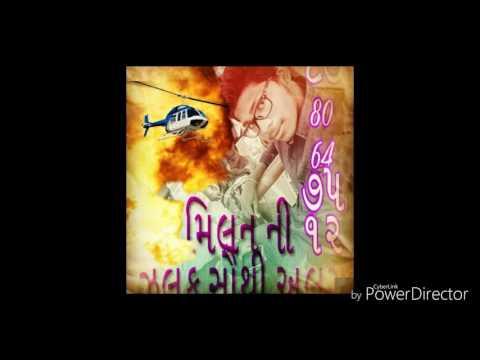 Suraj Patel new gafuli