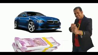 Tips for USED CAR LOAN & Top-Up LOAN