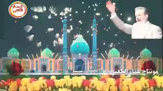 اجمل قصائد افراح |مولد الامام المهدي عج باسم الكربلائي هاليوم هاليوم نهني المنتظر ميلاد صاحب الزمان