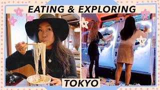 Eating and Exploring Tokyo: Shinjuku & Akihabara | Japan Travel Vlog