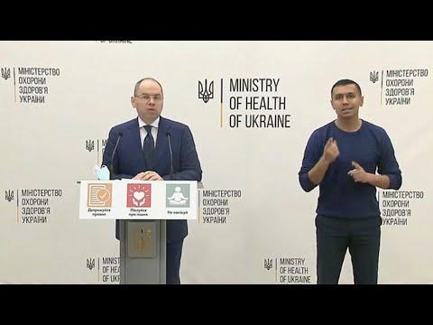 ЧП.INFO: У МОЗ пообіцяли тестувати на коронавірус усіх хто має ознаки ГРВІ