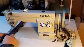 Швейная машина Typikal.Типикал-GC6-7D (5). Тройной тр-рт. Sewing machine.