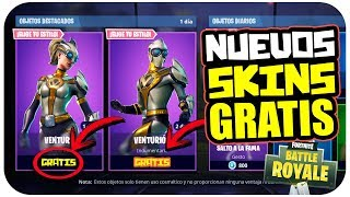 TIP HOW TO GET NEW SKIN VENTURA AND FREE VENTURION! (PS4, XBOX AND PC) FORTNITE BATTLE ROYALE