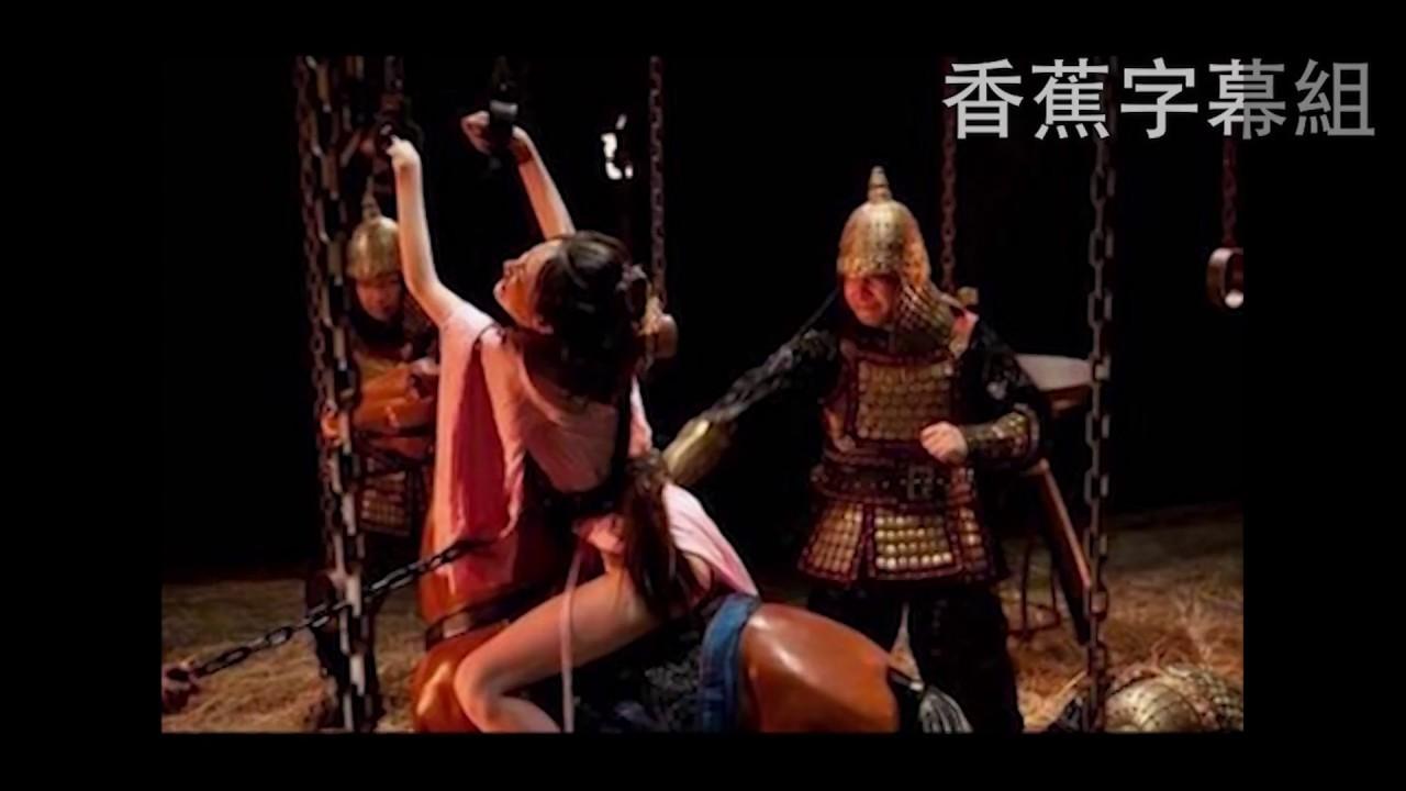 中國古代都這樣懲罰淫婦,最後一個太血腥了 How the dynasties of ancient China punish the adulteress